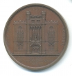 City of London School bronze medal,