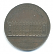 Enlargement of Birmingham Grammar School bronze medal